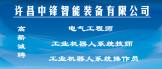 https://company.zhaopin.com/CZ521098880.htm?srccode=401901&preactionid=a355999a-cd8f-473b-84e5-de951df1134d