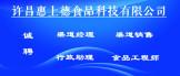 https://company.zhaopin.com/CZL1295424720.htm?srccode=401901&preactionid=33e6e614-805f-4660-a7d7-5103a9a35dc5
