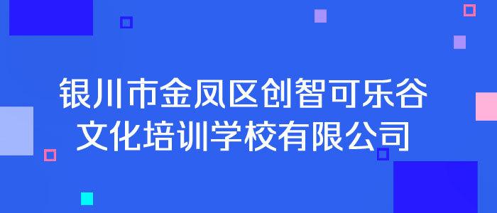 https://company.zhaopin.com/CZL1224696160.htm