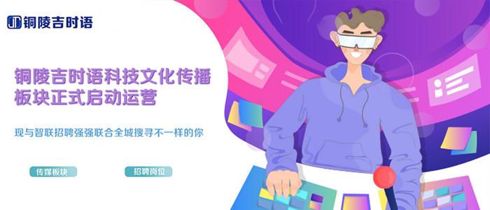 http://www.hzjishiyu.com/content/NewsDetail.asp?id=203