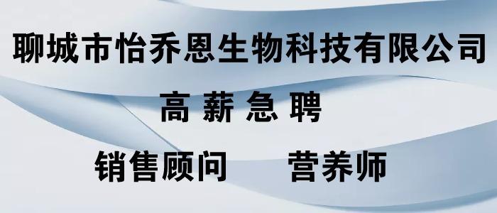 https://company.zhaopin.com/CZ856987090.htm
