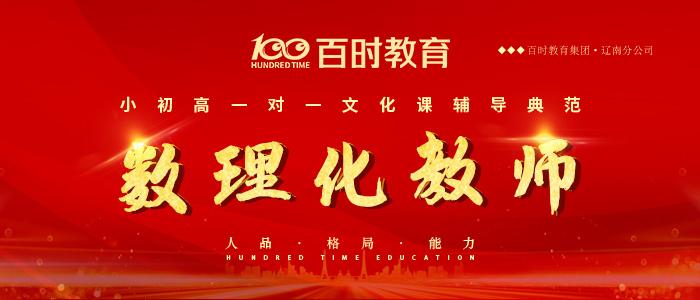 https://company.zhaopin.com/CZ838133460.htm