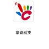 杭州掌道科技有限公司