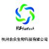 杭州合众生物科技有限公司