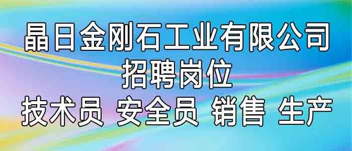 https://company.zhaopin.com/CZ132218240.htm