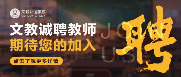 http://special.zhaopin.com/pagepublish/27917353/index.html