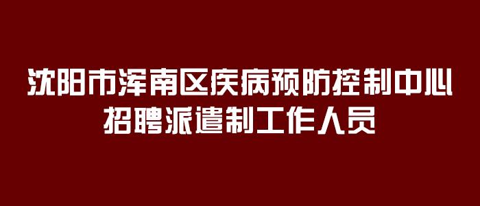 https://special.zhaopin.com/Flying/Campus/20210112/W1_29358_11563234_ZL29170/zpzw.html