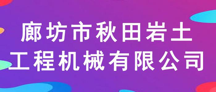https://company.zhaopin.com/CZ550480720.htm