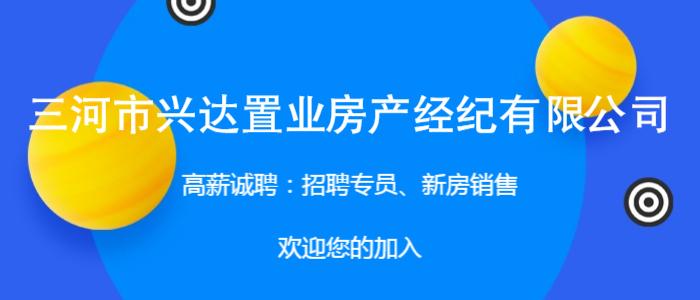https://company.zhaopin.com/CZ407461080.htm