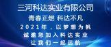 https://company.zhaopin.com/CZ355209520.htm