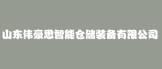 https://company.zhaopin.com/CZ835547620.htm