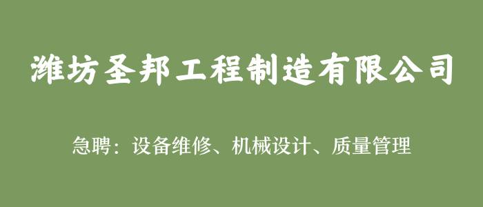 https://company.zhaopin.com/CZ594203720.htm