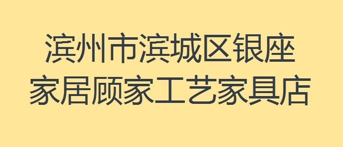 https://company.zhaopin.com/CZ864476420.htm