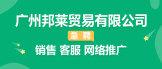 https://company.zhaopin.com/CC368754032.htm?srccode=401901&preactionid=ad88245a-a3e7-461d-a227-d6411048ef0f