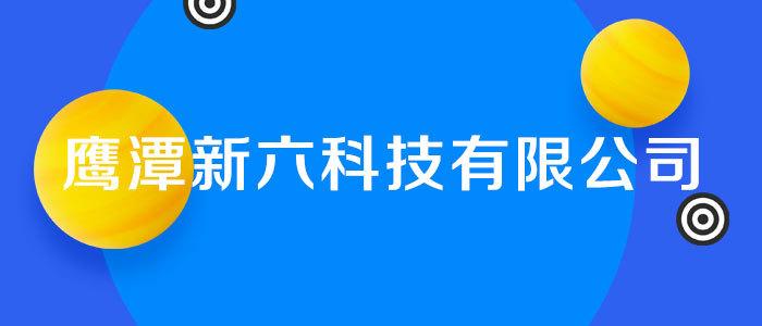 https://company.zhaopin.com/CZL1237694490.htm