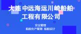 https://company.zhaopin.com/CZ249113210.htm