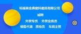 https://company.zhaopin.com/CZ330614980.htm