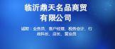 https://company.zhaopin.com/CC510990624.htm