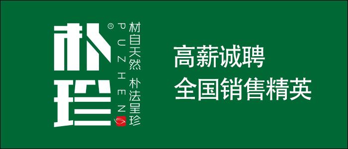https://company.zhaopin.com/CZ449919530.htm
