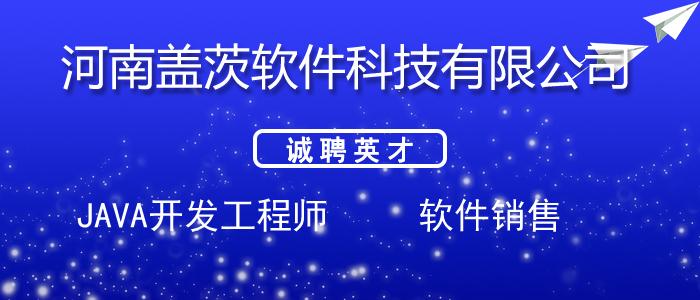https://company.zhaopin.com/CC249247236.htm