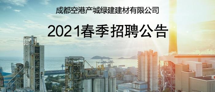 https://company.zhaopin.com/CZ866071000.htm