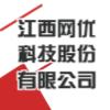 江西网优科技股份有限公司