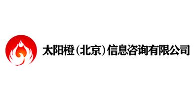 太阳橙(北京)信息咨询有限公司