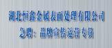 https://company.zhaopin.com/CZ237888280.htm