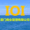 IOI(厦门)商业管理有限公司