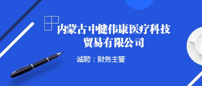 https://company.zhaopin.com/CZ835214960.htm