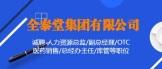 https://company.zhaopin.com/CZ395720930.htm