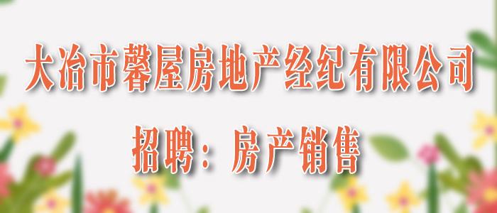 https://company.zhaopin.com/CZ804775420.htm