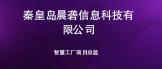 https://jobs.zhaopin.com/CC291321830J40077801109.htm