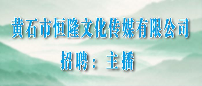 https://company.zhaopin.com/CZL1296665490.htm