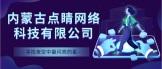 https://company.zhaopin.com/CZ829730060.htm