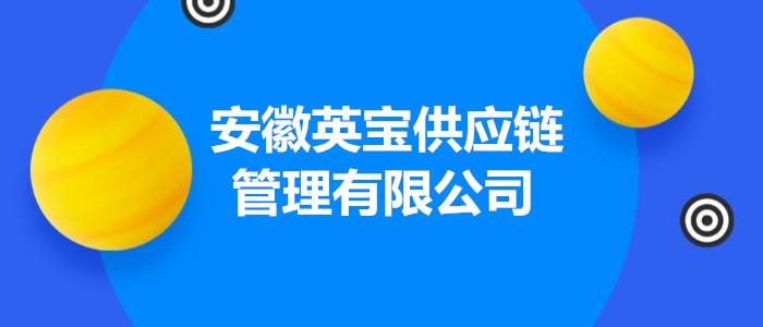 https://company.zhaopin.com/CZ851250950.htm