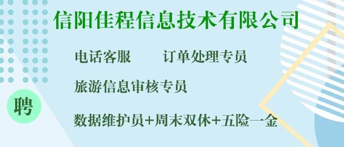 https://company.zhaopin.com/CZ469539680.htm