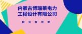 https://company.zhaopin.com/CZ845027900.htm