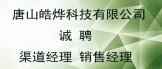 https://company.zhaopin.com/CZ428118420.htm?srccode=401901&preactionid=6eb3e681-d475-4cf1-9d13-67a451aee417