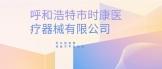https://company.zhaopin.com/CC651640627.htm