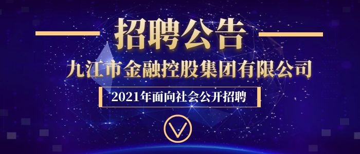 https://special.zhaopin.com/Flying/pagepublish/84287926/index.html