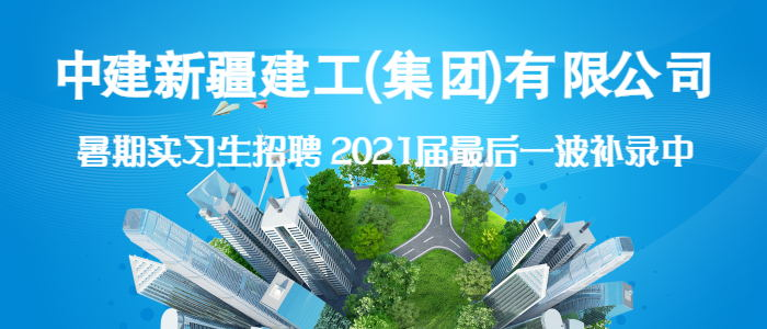 http://special.zhaopin.com/Flying/Campus/20210507/W1_47813_13474050_ZL29170/index.html