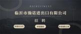 https://company.zhaopin.com/CZ563977720.htm