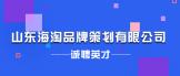 https://company.zhaopin.com/CZL1234656200.htm