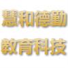 吉林省慧和德勤教育科技有限公司