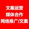 北京雄鹰国际展览有限公司