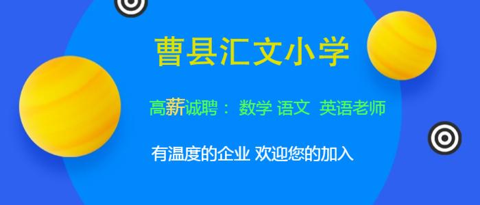https://company.zhaopin.com/CZ850994280.htm