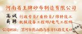 https://company.zhaopin.com/CZ246115780.htm