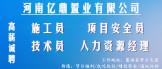https://company.zhaopin.com/CZ497765230.htm