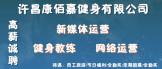 https://company.zhaopin.com/CZ201807030.htm